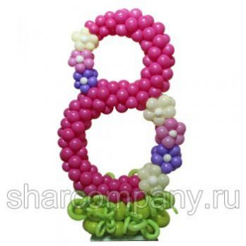 Композиция из шаров «Цифра 8 с цветами на стойке»