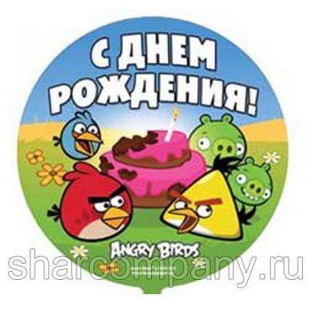 Фольгированный шар «Angry Birds — С днем рождения»