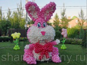 Огромный заяц поздравляет с днем рождения!!!