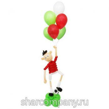 Фигура из шаров «Футбольный болельщик»