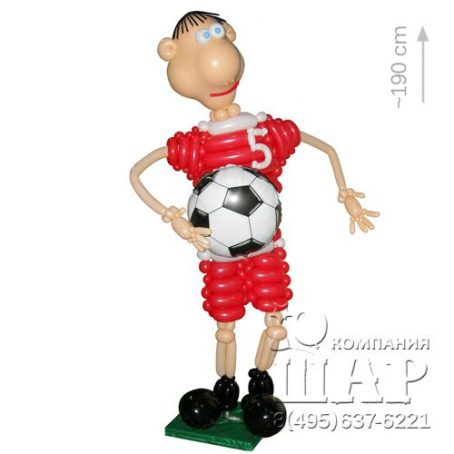 футболист из воздушных шаров