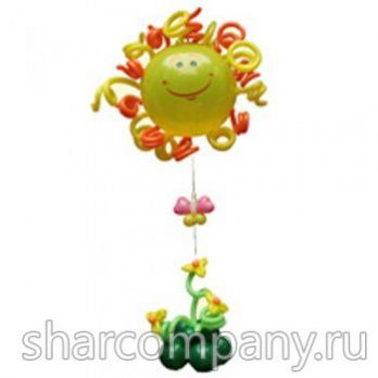 Фигура из шаров «Солнышко с гелием»