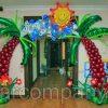 тропическая арка