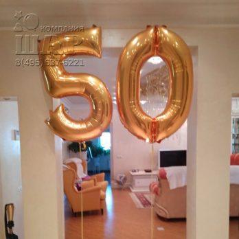 цифры 50 из фольги