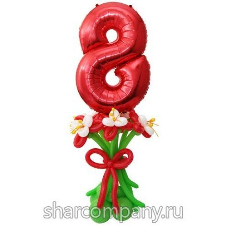 Цветы и цифра из шаров