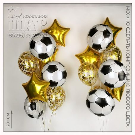 букет звезды, конфетти и футбол