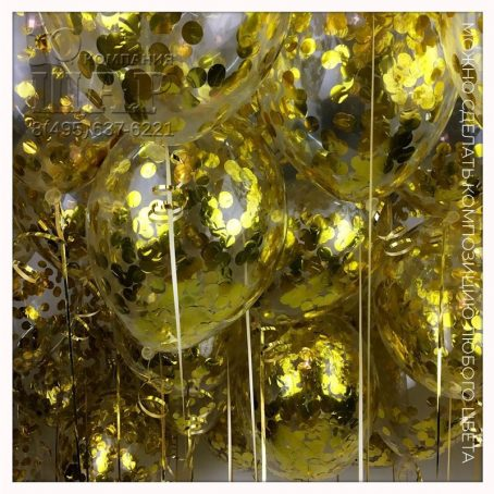 гелиевые шарики с золотым конфетти