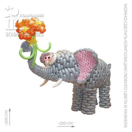 Африканский слон из шариков