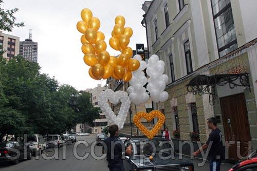 Запуск сердец из шаров
