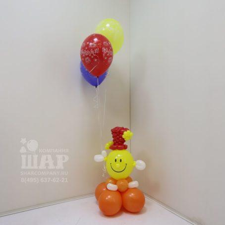 фигура из шаров