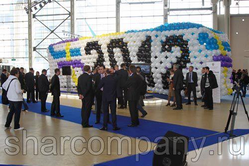 Презентация нового троллейбуса