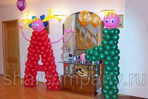 школьники из шаров