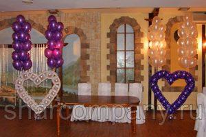 Бело-фиолетовая свадьба