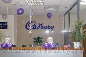 оформление шарами открытия офиса Cadbury