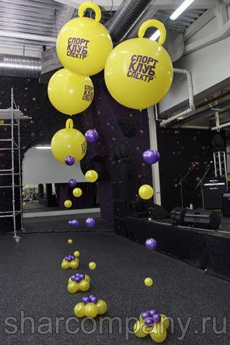 оформление шарами спортивного клуба