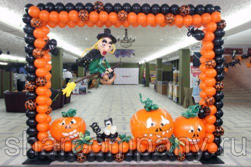 Украшение Хэллоуин в театре Дуров