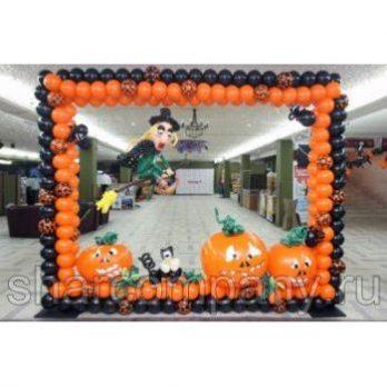 Фоторамка из шаров Счастливого Хэллоуина»»