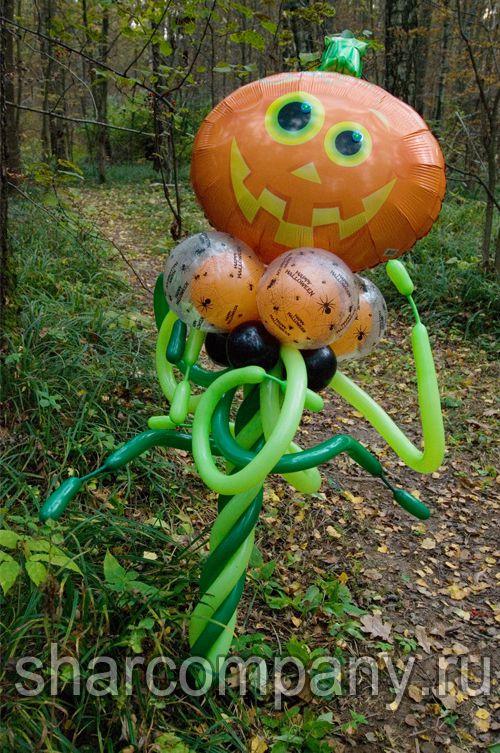 Украшение Хэллоуина воздушными шарами
