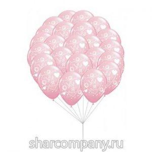 Гелиевые шары — Ура я девочка!!!