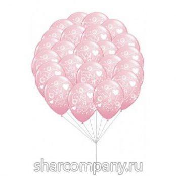 Гелиевые шары — «Ура я девочка!!!»
