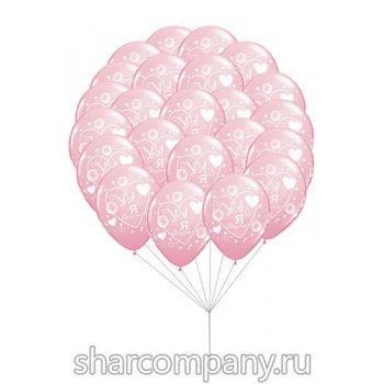 Гелиевые шары - Ура я девочка!!!