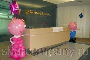 Новый офис компании Johnson & Johnson