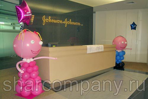 оформление шарами офиса Johnson