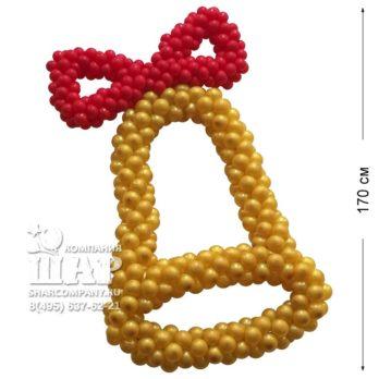 Фигура из шаров «Колокольчик»