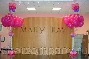 Новый офис продаж Mary Kay