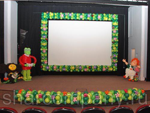 оформление сцены на фестивале мультфильмов