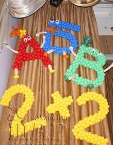 Буквы из шаров «А, Б, В»