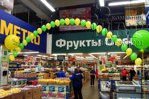 оформление шарами рекламной акции в МЕТРО