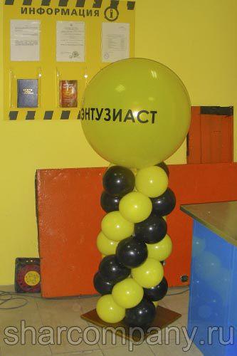 Оформление шарами магазина Энтузиаст
