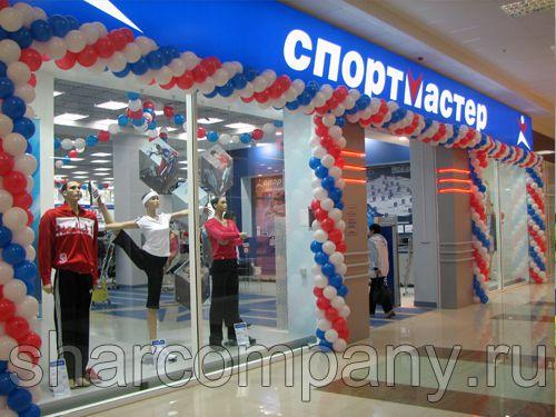 Оформление воздушными шарами открытия Спортмастера