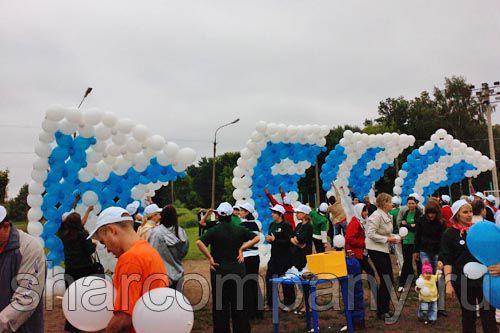 Тимбилдинг с воздушными шариками в Москве