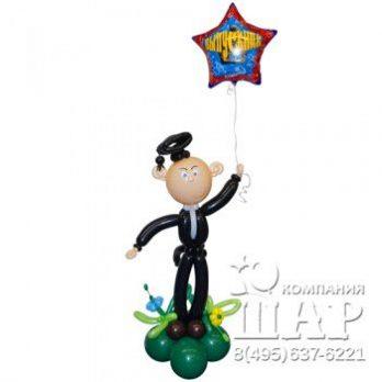 Фигура из шаров «Выпускник»