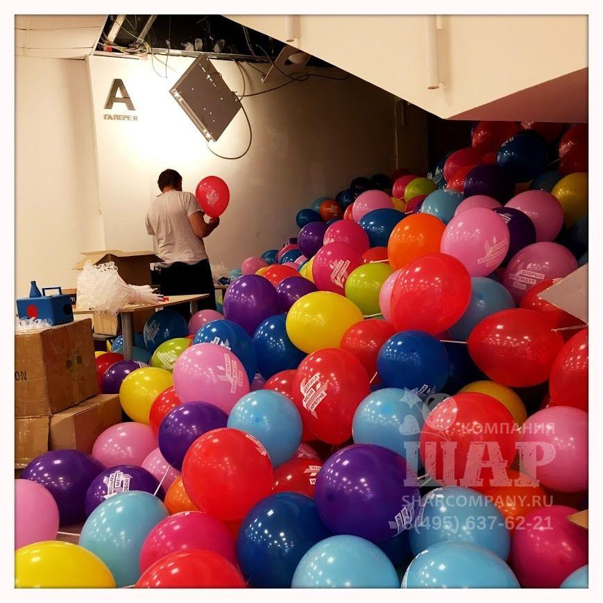 Печать и надувание 20.000 шаров