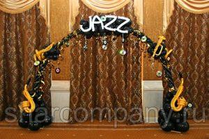 свадьба в стиле джаз