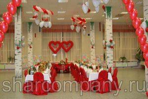 свадьба в пансионате МПС