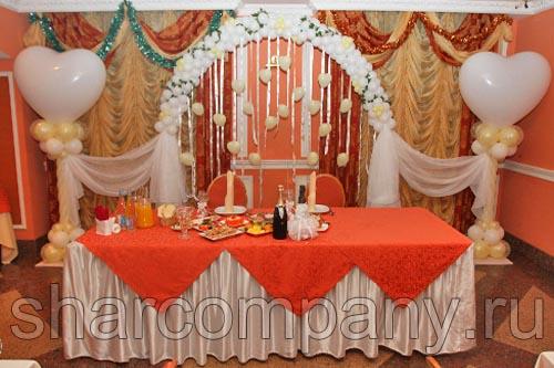 Украшение свадьбы в Егорьевске