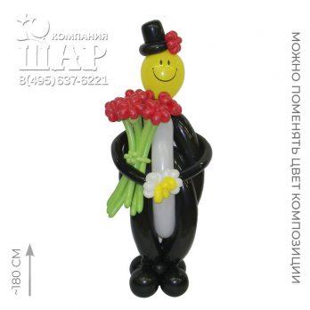 Фигура из шаров «Джентльмен веселый»