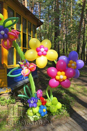 Воздушные шары на 7 лет