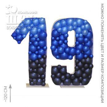 Аэромозаика «Цифры 19»