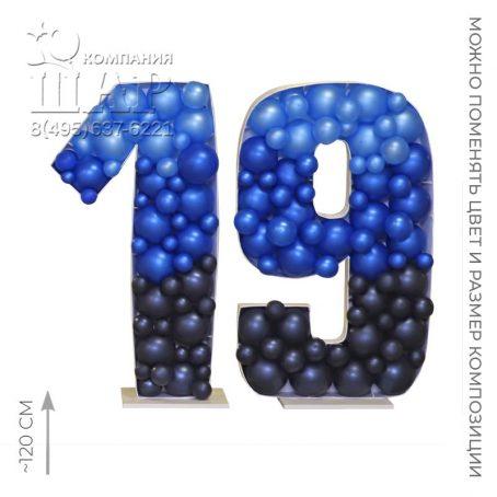 цифры 19 из шаров
