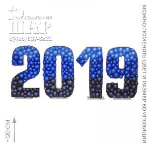 Цифры 2019