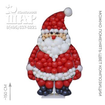 Аэромозаика «Дед Мороз»