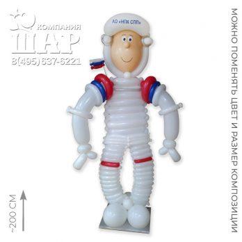 Фигура из шаров «Космонавт»