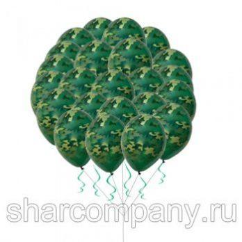 Гелиевые шары «Камуфляж»