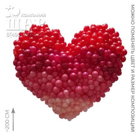 органик сердце из шаров