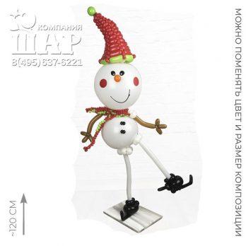 Фигура из шаров «Снеговик конькобежец»
